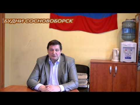 Народный митинг Сосновоборск против