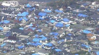 台風15号による保険金支払額が3000億円規模に(19/09/20)