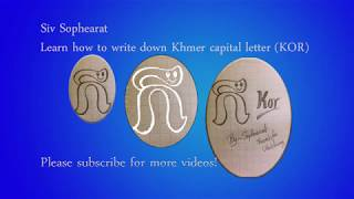 Learn how to draw Khmer capital letter (Kor)