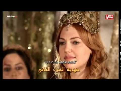 حريم السلطان الجزء الثاني الحلقة الاخيرة كاملة