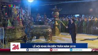 Lễ khai ấn đền Trần 2018 diễn ra trong an ninh và trật tự - Tin Tức VTV24