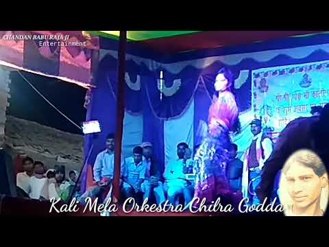 Ambulance Ban Jaile Kali Mela Chilra Godda