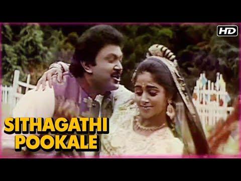 Sithagathi Pookale Full Song   Rajakumaran Movie Songs   ராஜகுமாரன்   Prabhu   Meena   Ilaiyaraja