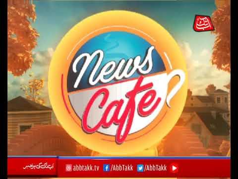 Abb Takk - News Cafe Morning Show - Episode 142 - 22 May 2018
