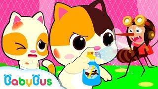 모기에 물렸어요!|고양이 안전교육동요|세균송|생활습관동요|베이비버스 동요|BabyBus