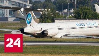 Самолет Bravo Airways выкатился за пределы ВПП в киевском аэропорту - Россия 24