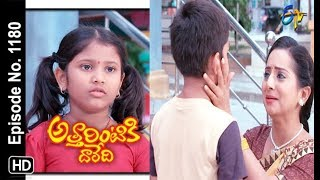 Attarintiki Daredi | 16th August 2018 | Full Episode No 1180 | ETV Telugu