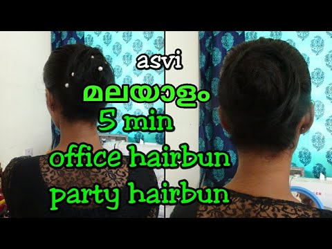 5 min hairstyle/hairbunmalayalamoffice/party hairstyle