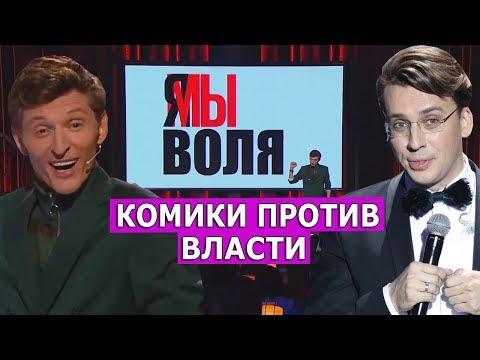 Возрождение жанра политической сатиры. Leon Kremer #81