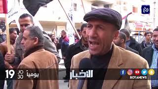 استمرار الحراك الفلسطيني لمواجهة قرار ترمب في غزة - (9-1-2018)