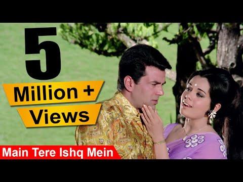 Main Tere Ishq Mein: Loafer HD Song : Mumtaz, Dharmendra, Lata Mangeshkar