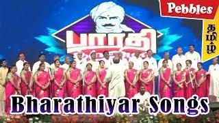 Bharathiyar Birthday celebration in kalaivanar Arangam | Bharathiyar Peru vizha | Bharathiyar songs