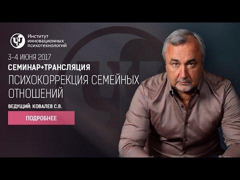 интим знакомства с семейными парами в москве