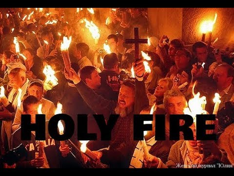 HOLY FIRE: A MESSAGE FOR TARGETED INDIVIDUALS