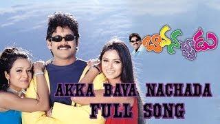Akka Bava Nachada Full Song ll Bava Nachadu Movie  ll Nagarjuna, Simran