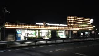 JR東所沢駅駅舎がリニューアルされました。2020.11.7 Sat am5:00