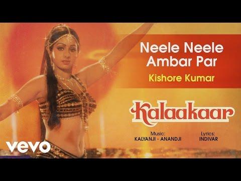 Neele Neele Ambar Par - Kalaakaar| Kishore Kumar | Official Audio Song