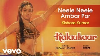 Neele Neele Ambar Par (Male Version) Best Song - Kalaakaar|Sridevi|Kishore Kumar