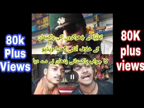 Pakistani boy Replied To indian boys against song of Pakistan