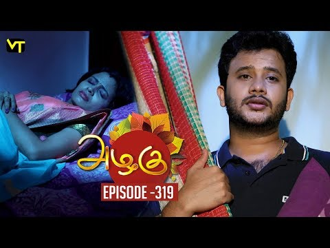 Azhagu - Tamil Serial | அழகு | Episode 319 | Sun TV Serials | 05 Dec 2018 | Revathy | Vision Time