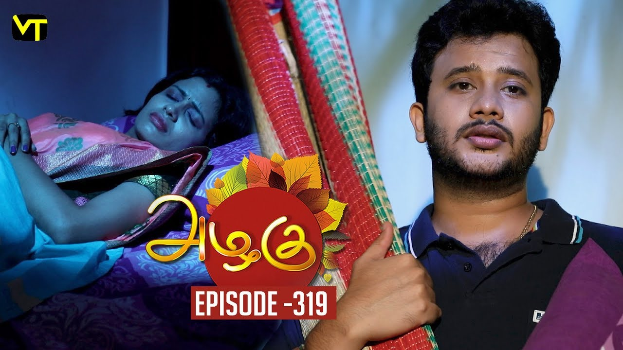 azhagu-tamil-serial-அழக-episode-319-sun-tv-serials-05-dec-2018-revathy-vision-time