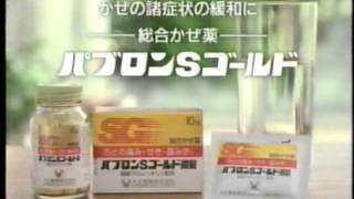 Download Video 先駆け恵比寿ニュース(交通事故)(新作) MP3 3GP MP4