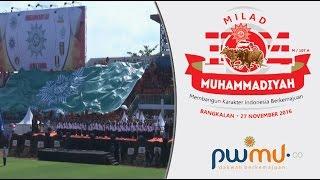 Sang Surya - Milad Muhammadiyah 104 di Bangkalan