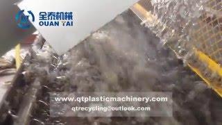 QUANTAI Agriculture Film Washing Line / Plastic Washing Line