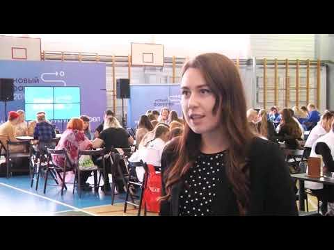 Молодежная политика – дело молодежи
