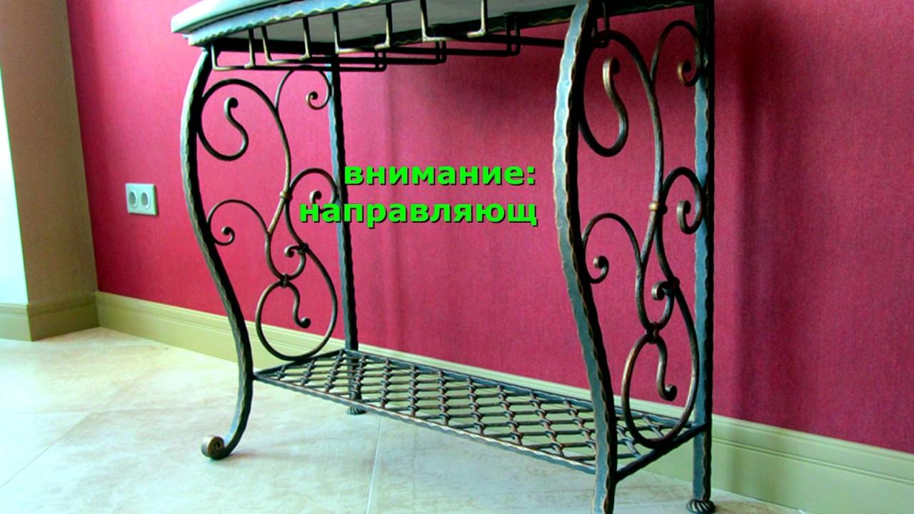 17 окт 2016. Ищете классические стулья в стиле прованс или под старину?. Предлагаем купить ретро стулья, с резными элементами. Цены, фото.