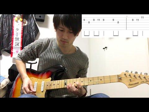 Starrrrrrr / [Alexandros]リードギター解説