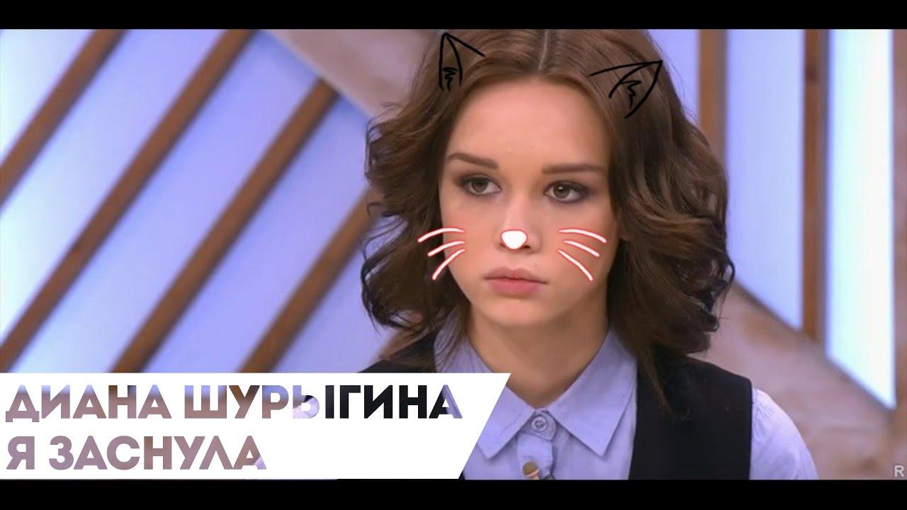 Осужденный за изнасилование Дианы Шурыгиной дал совет всем