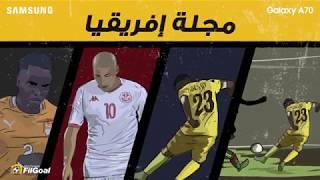 مدرب موريتانيا: لن ندع الخسارة الكبيرة أمام مالي تحبطنا