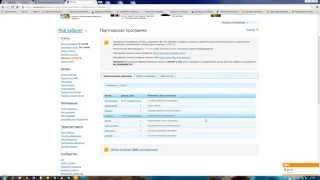 Биржа копирайтинга Etxt, продавать статьи для сайтов быстро(Зарабатывай вместе со мной! -- http://goo.gl/95LUb0 Если Вы хотите реально заработать в Интернете, то зарабатывайте..., 2014-11-18T04:35:59.000Z)
