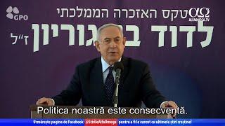 La curent cu Orientul Mijlociu | Știri de la TV7 | 24 noiembrie 2020