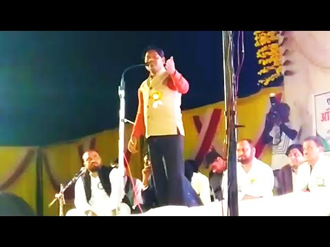 Altaf Zia New LATEST GAZAL ALL INDIA MUSHAIRA KHARGONE -13feb 2018
