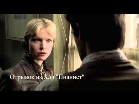 Сопротивление Евреев: Восстание в Варшавском гетто