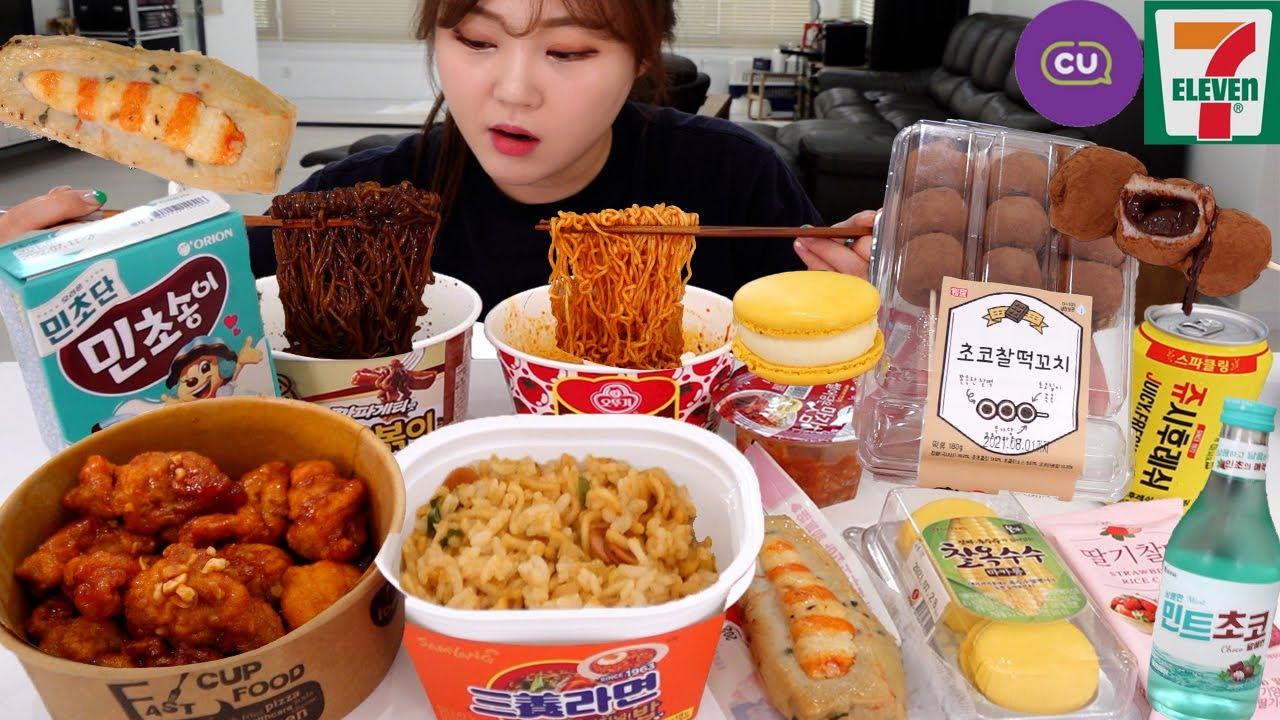 편의점 특집 🎇 신메뉴, 먹고 싶었던 편의점 꿀조합 먹방 CVS Mukbang