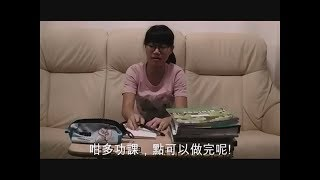 Publication Date: 2017-09-11 | Video Title: 聖公會林護紀念中學 --人生要計劃