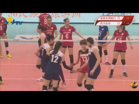 Jiangsu ECE vs Tianjin | 4 Feb 2017 | Semi - final 1 | Chinese Women Volleyball League 2016/2017