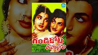 Repeat youtube video Gandikota Rahasyam Telugu Full Movie    NTR, Jayalalithaa, Devika    B Vithalacharya    T V Raju