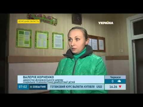 Дзержинск Террористы не жалеют детей