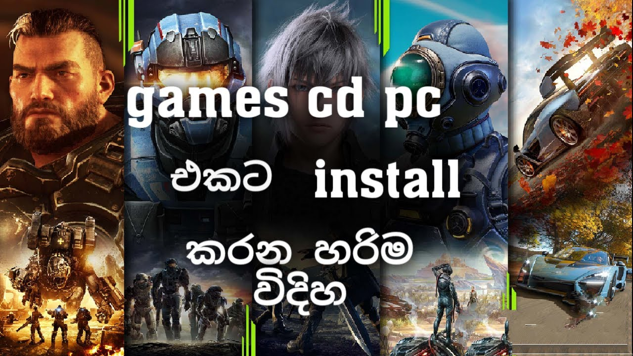 Download how to install pc games from cd sinhala /SL NOVUS