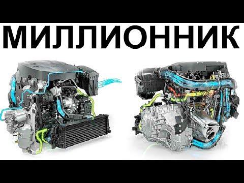 Самый Надёжный Двигатель