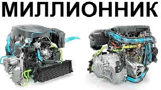 The most Reliable Engine in the World!