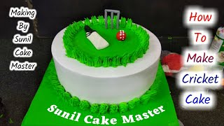 Cricket Ground Cake | Fondant Cricket Cake | Sunil Cake Master | Yummy Cake | Cricket Cake Recipe