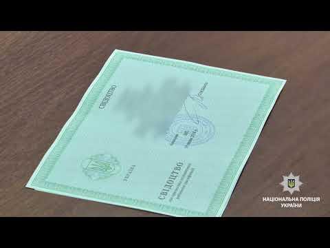 ГУ Національної поліції в Харківській області: На Харківщині спецпризначенці  навчилися розміновувати об'єкти
