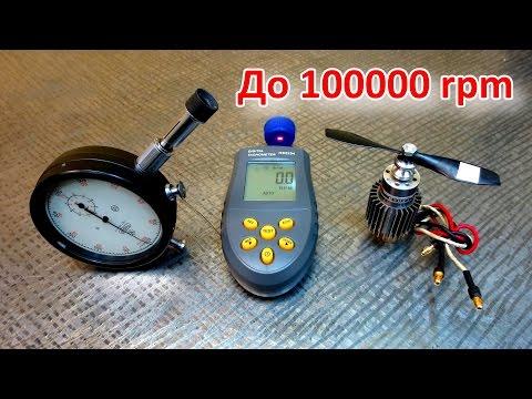 Дешевый бесконтактный тахометр до 100000 rpm - Digital tachometer  HS2234