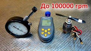 Дешевый бесконтактный тахометр до 100000 rpm   Digital tachometer  HS2234
