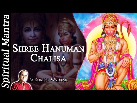 Shree Hanuman Chalisa By Suresh Wadkar ( Full Songs )